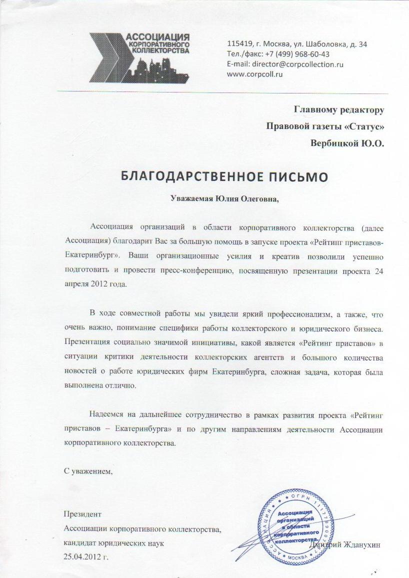 магистратура юрист москва дистанционное обучение